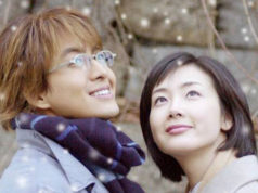 Ost Winter Sonata